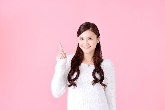 肌手入れは基礎化粧品の選び方と使い方が重要なカギ